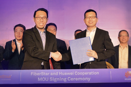 FiberStar Signs MoU with Huawei to Jointly Build Ultra-Broadband Network