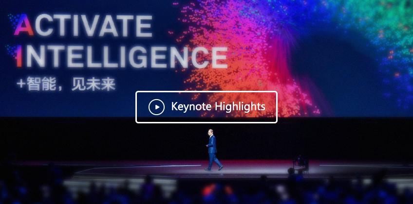 Rotating Chairman Eric Xu: Providing Pervasive Intelligence