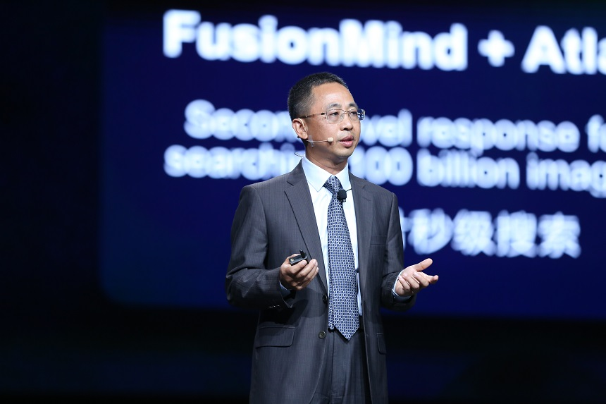 Hou Jinlong, President of Huawei's IT Product Line at Huawei Connect 2018
