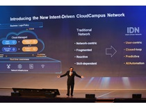 Huawei stellt die Intent-Driven CloudCampus-Lösung vor