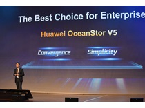 Huawei präsentiert Converged Flash Array OceanStor V5