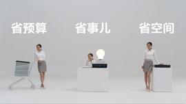 小块头有大智慧:华为OceanStor 2200 V3产品亮点视频