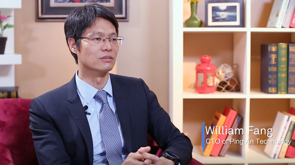 William Fang, CTO of Ping An Technology