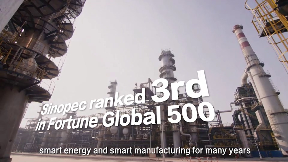 Sinopec Builds Smart Factories With New ICT