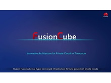 FusionCube product introduction video