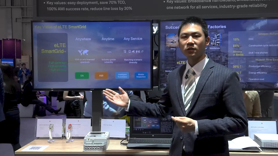 Huawei Industrial Wireless Solution Booth Introduction