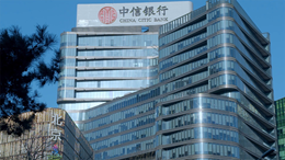 Huawei Helps China CITIC Bank Build An Active-Active Contact Center