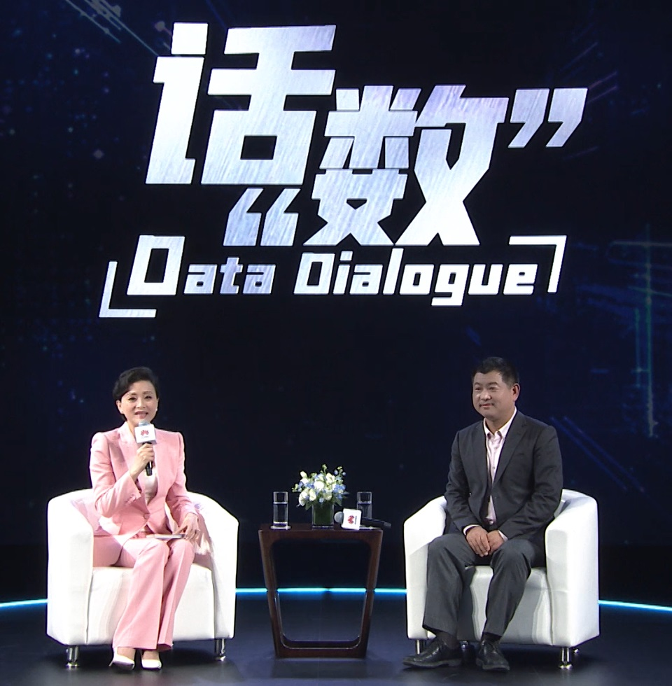 Huawei OceanStor Pacific Series Launch: Data Dialogue