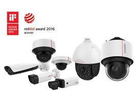 Huawei HD Network Cameras