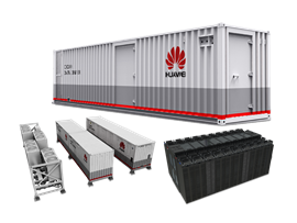 Huawei Data Center Facilities