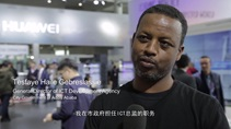 华为助力埃塞俄比亚首都ICT项目建设