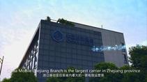 China Mobile Zhejiang Deploys Huawei x86 Servers