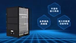 华为ENP 2.0敏捷板卡介绍