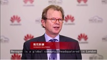 Hexagon and Huawei partner for Smart City solutions