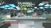 HC2016 Huawei Connect Live: The Voice Cloud Service Shortens the Distance Between Precision Medicine and Common People