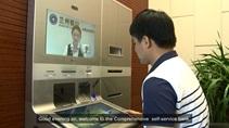 Bank of Lanzhou's 24/7 Virtual Teller Machine services